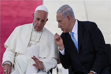 BDS Fail: Pope Gives Green Light for Vatican to Invest in Israel