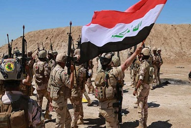 Imminent Threat in Iraq?  Coalition Forces Are on 'High Level of Alert' (May 14, 2019)