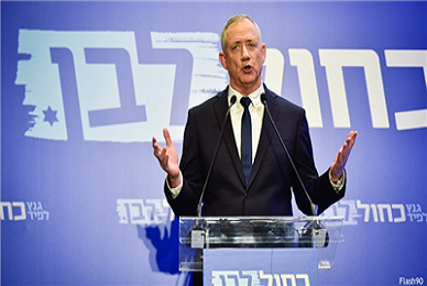 Netanyahu Out. Gantz In
