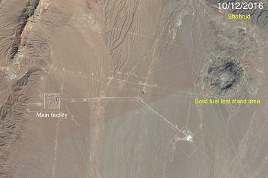 Deep in the Desert, Iran Quietly Advances Missile Technology