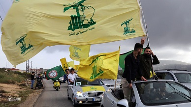 Hezbollah's 'Warriors of God' Brace for a Showdown With Israel