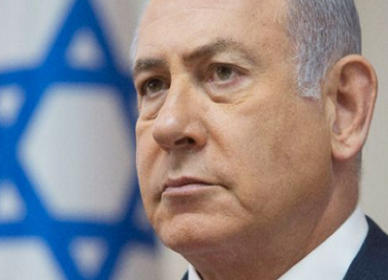 Netanyahu Reveals Iran's 'Secret Atomic Warehouse'
