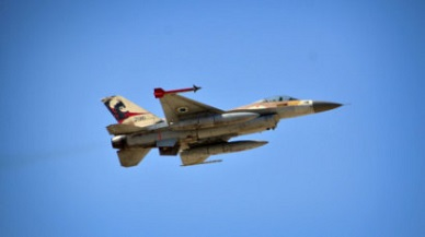 Report: Israel struck five targets in Syria