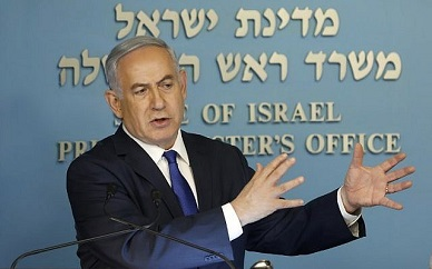 Netanyahu says Israel will hit all those who seek to harm it